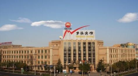 Mengxi Hotel