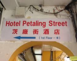 Petaling Street Hotel
