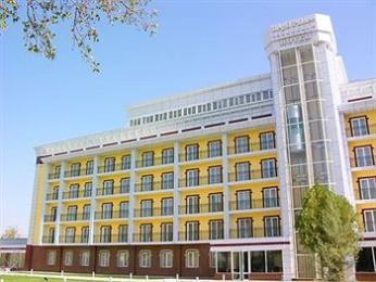 Hotel Asia Samarkand