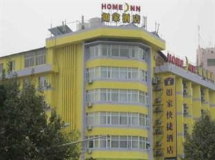 Home Inn (Kunming East Railway Station)