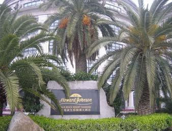 Howard Johnson Palm Beach Resort Shanghai