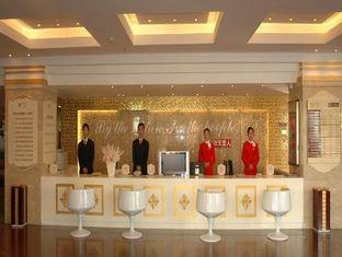 Photo of Haishi Hotel Kunming