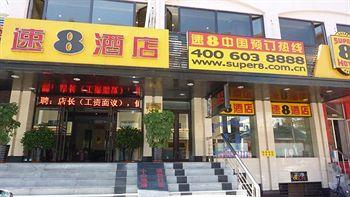Super 8 Harbin Zhongyang Main Street