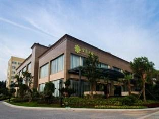 Fuzhou International Airport Seaside Hotel