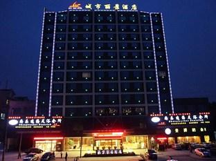 City View Hotel Chengdu Huayang