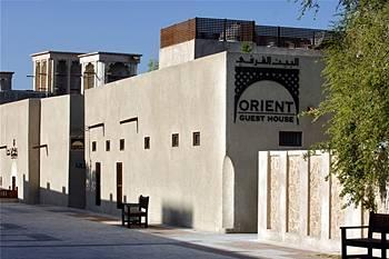 Orient Guest House