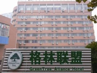 GreeTree Inn Weifang Railway Station Square