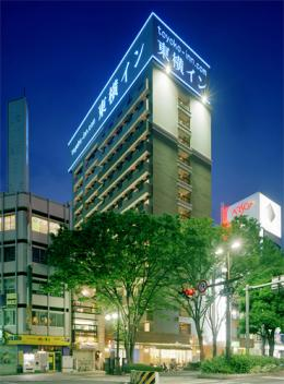 Toyoko Inn Kofueki Minamiguchi