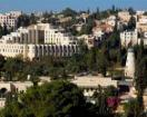 Inbal Jerusalem Hotel