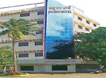 Jockey Hotel