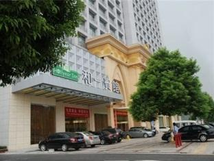 Hollyear Hotel Zhuzhou
