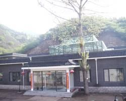 Badaling Qinglongquan Leisure Resort