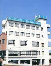 Photo of Royal Inn Izumi
