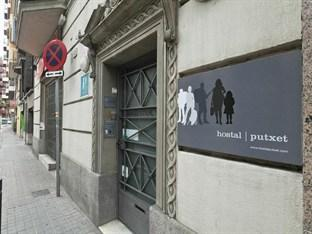Photo of Hostal Putxet Barcelona