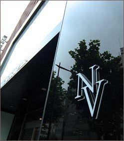 Photo of Hotel Nihonbashi Villa Chuo