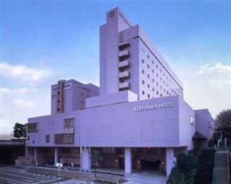 Photo of Keio Plaza Hotel Tama