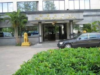 Tai Ming Plaza Hotel