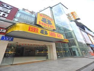 Photo of Super 8 Chengdu Chunxi