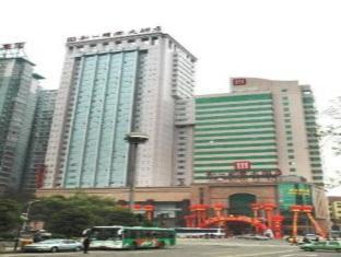 ‪Changsha Hiyi International Hotel‬