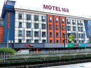 Motel 168 Hangzhou Jiefang Road Railway Station