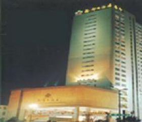 Photo of Xiangquan Hotel Changsha