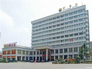 Photo of Zi Yang Hu Hotel Wuhan