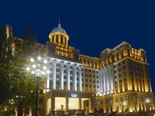 Photo of Jiulong International Hotel Wenling