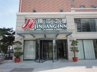 Jinjiang Inn (Xiamen Convention and Exhibition Center)