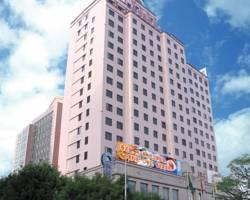 Golden Shine International  Hotel