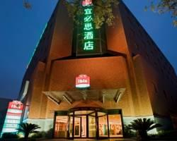 Hotel Ibis Xi'an