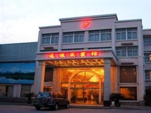 Photo of Tong Tu Yuan Hotel Ningbo
