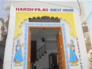 ‪Harsh Vilas Guest House‬