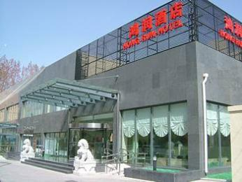 Hong Run Business Hotel