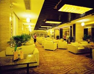 Photo of The Park Hotel Changsha