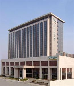 ‪Holiday Inn Youlian Suzhou‬