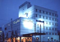 Photo of Takamatsu Century Hotel