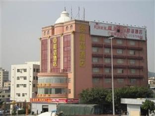 Harmony Business Hotel