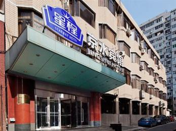 Photo of Starway Hotel Jing Shui Hotel Beijing