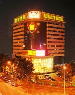 Royalty Hotel Shenzhen