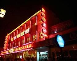 Photo of Super 8 Suzhou Renmin Road Canglang Ting
