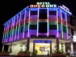 Photo of Hotel One O One Melaka