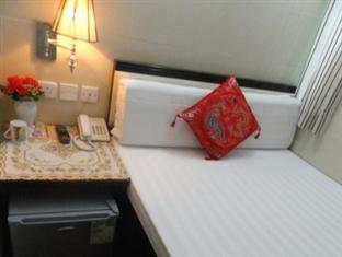 New China Guest House