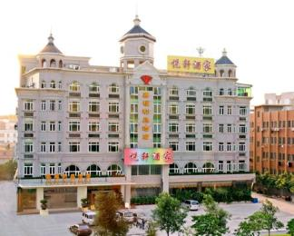 Photo of Jiafu Panyu Lijing Hotel Guangzhou