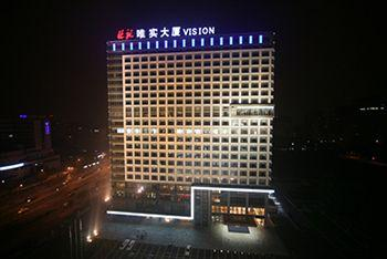 ‪Vision Hotel‬
