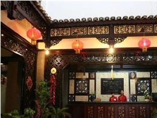 Photo of Venice Hotel Yangshuo