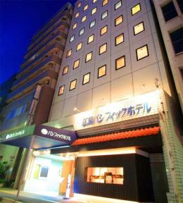 Hiroshima Pacific Hotel