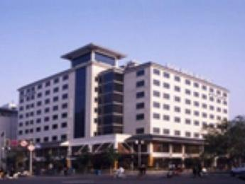 Photo of Golden Hotel Changzhou