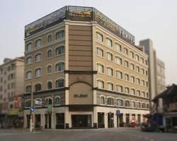 ‪Rhea Boutique Hotel Shanghai Railway Station‬