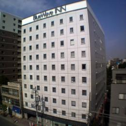 ‪Blue Wave Inn Asakusa‬