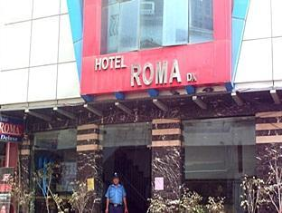 Hotel Roma Deluxe